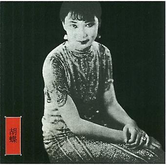 John Zorn - New Traditions in East Asian Bar Bands [CD] USA import