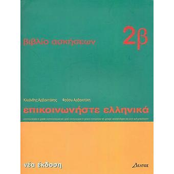 Communicate in Greek - Workbook 2 b by Kleanthes Arvanitakis - 9789607