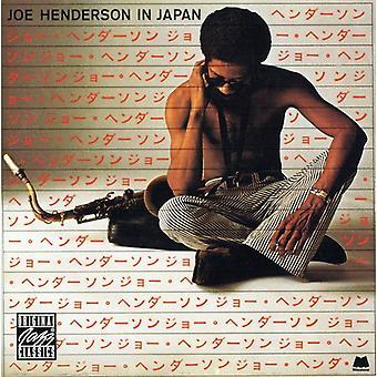 Joe Henderson - Joe Henderson en importation USA Japon [CD]