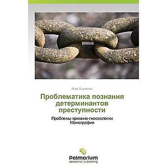 Problematika Poznaniya Determinantov Prestupnosti by Baumanis Yanis