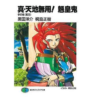 Sant Tenchi Muyo! (Ljus roman) Vol. 3 av Masaki Kajishima - 97816269