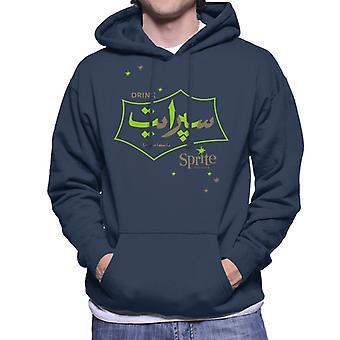 Trinken Sie Sprite Retro Arabisch Logo Men es Hooded Sweatshirt