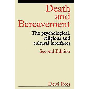 الموت والفجيعة - الـ النفسية - الدينية والثقافية