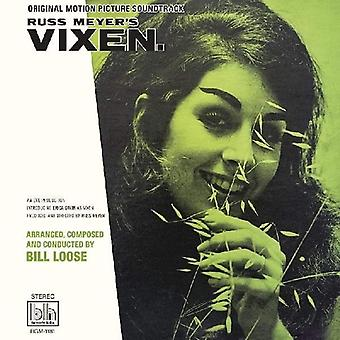 Bill Loose - Russ Meyers Vixen (Original Film Soundtrack) Vinyl
