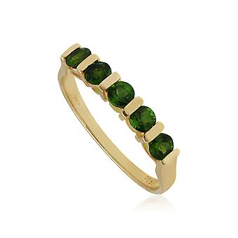 Kosmos Peridot Half Eternity Ring in 9ct Yellow Gold T0089R40R954