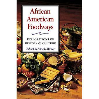 アフリカ系アメリカ人の食習慣 - アン文化と歴史の探求