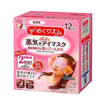 KAO Megurhythm Dampf Warm Eye Mask geruchlos neue Formel 12pcs