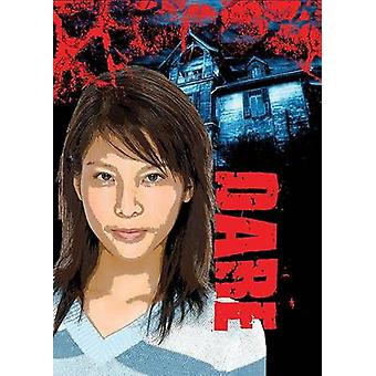 Dare by Dee Phillips - 9781783220021 Book