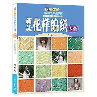 Japanese Crochet Hook Knitting Book / Original Flower Trim And Corner, Sweater
