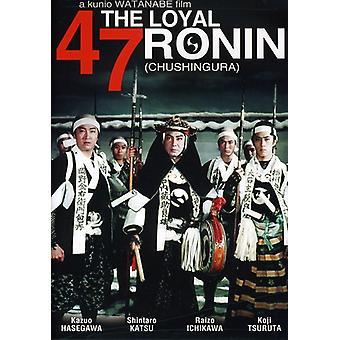 Importación de leales 47 Ronin (Chushingura) [DVD] los E.e.u.u.