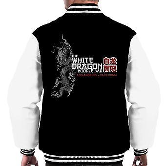 The White Dragon Noodle Bar Bladerunner Men's Varsity Jacket