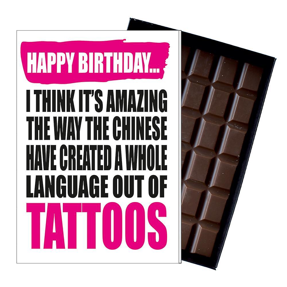 Funny Birthday Gift for Tattoo lover tattoed man women chocolate present IYF194