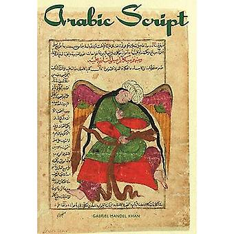 Arabic Script - Styles - Variants - and Calligraphic Adaptations (Bili
