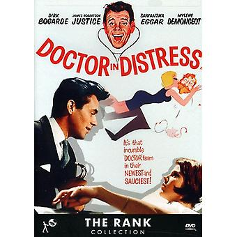 Doctor in Distress [DVD] USA import