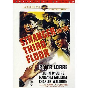 Estranho na importação EUA terceiro Flo [DVD]