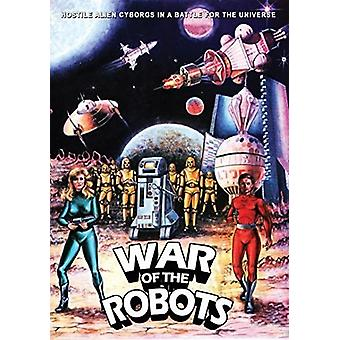 War of the Robots [DVD] USA import