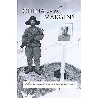 China on the Margins
