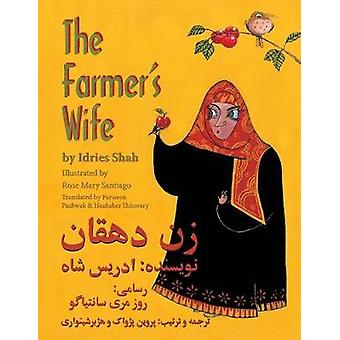 The Farmers Wife EnglishDari Edition by Shah & Idries