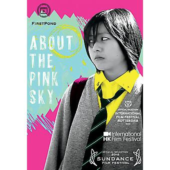 About the Pink Sky [DVD] USA import