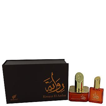 Riwayat El Ambar Eau De Parfum Spray + Free .67 oz Travel EDP Spray By Afnan 1.7 oz Eau De Parfum Spray + Free .67 oz Travel EDP Spray