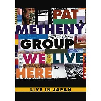 Pat Metheny - Pat Metheny Group-We Live Here Live in Japan [DVD] USA import