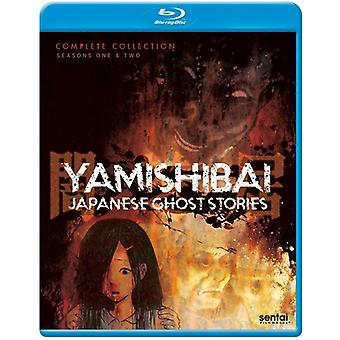 Yamishibai [Blu-ray] USA import
