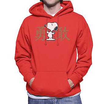 Peanuts Snoopy Fearless Men's Hooded Sweatshirt