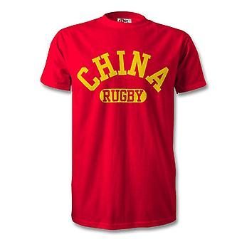 China-Rugby Kinder T-Shirt