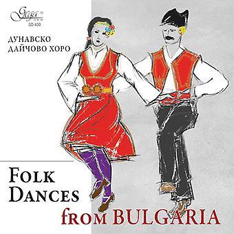 Folk Dances From Bulgaria [CD] USA import