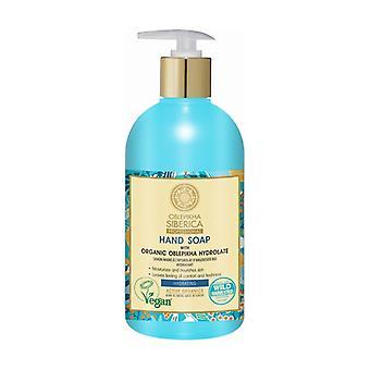 Moisturizing Organic Sea Buckthorn Hydrolate Hand Soap 500 ml