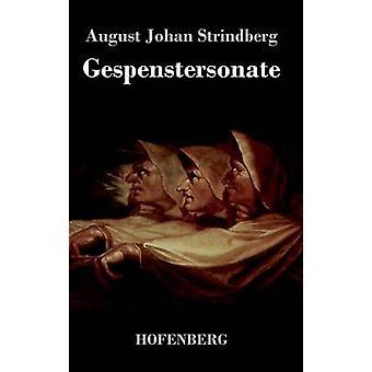 Troades von Strindberg & August