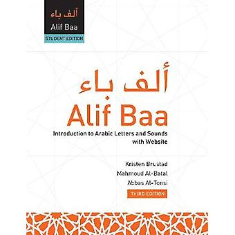 Alif Baa (PB) - Introduction to Arabic Letters and Sounds with Website