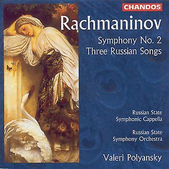 S. Rachmaninoff - Rachmaninov: Symphony 2 / Russian Songs [CD] USA import