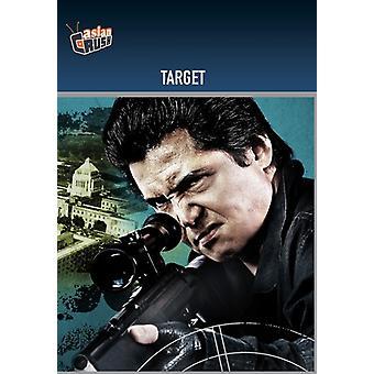 Target [DVD] USA import