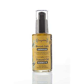 Natural Chamomile oil 60ml. Skin Healing,Relaxing, soothing.