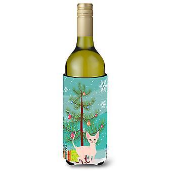 Sphynx Cat Merry Christmas Tree Wine Bottle Beverge Insulator Hugger