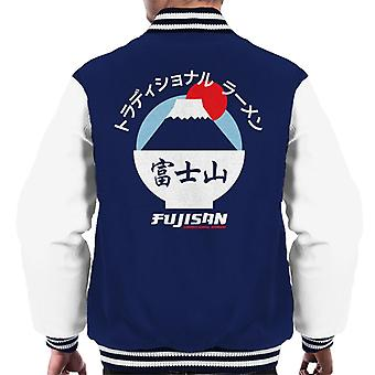 The Ramen Clothing Company Fujisan Traditional Ramen White Text Men's Varsity Jacket
