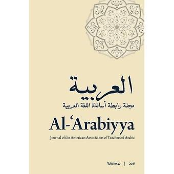 Al-'Arabiyya: giornale dell'associazione americana degli insegnanti della lingua araba, Volume 49