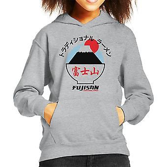 The Ramen Clothing Company Fujisan Traditional Ramen Black Text Kid's Hooded Sweatshirt