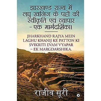Jharkhand Rajya Mein Laghu Khanij Ke Patto Ki Svikriti Evam Vyapar -