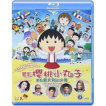 Chibi Maruko Chan: A Boy From Italy (2016) [Blu-ray] USA import