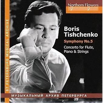 Shostakovich / Moscow Radio Symphony Orchestra - Tishchenko: Symphony No. 5 Flute Piano & Strings [CD] USA import