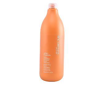 Shu Uemura Urban Moisture Hydro-nourishing Shampoo Dry Hair 980 Ml Unisex