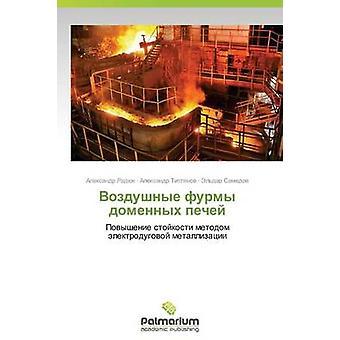 Vozdushnye Furmy Domennykh Pechey by Radyuk Aleksandr
