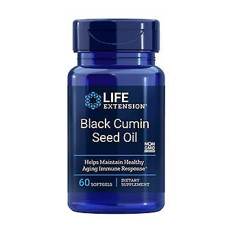 Huile de graines de cumin noir 60 perles