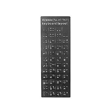Keyboard keys caps waterproof sticker for notebook computer