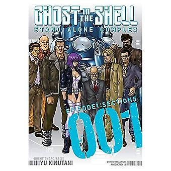 Ghost in the Shell: Stand Alone Complex 1 (Ghost in the Shell: Stand Alone Complex (Kodansha))