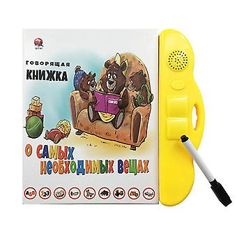 Electronic Sound Book, Educational Toy, Kid Language Reading Machine With