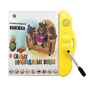 Elektroninen äänikirja, Koulutus lelu, Lasten kielen lukukone kanssa
