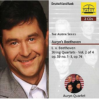 L.V. Beethoven - Beethoven: String Quartets, Vol. 2 [CD] USA import